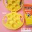 Food Ball Maker พิมพ์ทำขนม/กดข้าวลูกบอล พอดีคำน่าทาน ทำง่ายๆไม่เลอะมือ thumbnail 1