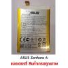 แบตเตอรี่แท้ ASUS Zenfone 6