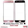 อะไหล่ กระจก Samsung Galaxy J5 Pro , J530 งานแท้