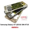 เคสกลาง Samsung Galaxy A7 (2016) SM-A710 พร้อม