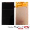 หน้าจอใน Samsung Galaxy Grand 2 Duos G7105 G7106 G7108 G7102.