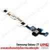 อะไหล่ สายแพรเซ็นเซอร์ปุ่มโฮม+ช่องเสียบหูฟัง Samsung Galaxy J7.