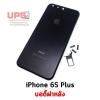 ขายส่ง บอดี้ฝาหลัง iPhone 6S Plus สีดำ พร้อมส่ง