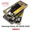 ขายส่ง เคสกลาง Samsung Galaxy A5 (2016) A510 พร้อมส่ง