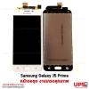 อะไหล่ หน้าจอชุด Samsung Galaxy J5 Prime งานเกรดคุณภาพ.
