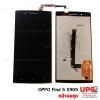 หน้าจอ OPPO X-909 Find 5 จอชุด + ทัชสกรีน