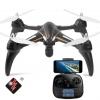 WL-Q393 Dragonfly 2 CAMERA 2.0MP