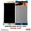 อะไหล่ หน้าจอชุด Samsung Galaxy A9 Pro หน้าจอแท้