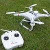 CX 20 DRONE โดรน GPS ไม่ติดกล้อง