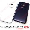 อะไหล่ บอดี้ฝาหลัง Samsung Galaxy Core Prime (SM-G360)