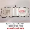 แบตเตอรี่ Samsung Galaxy Tab 10.1 N8000, P5100, P7500