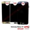 ขายส่ง หน้าจอชุด Samsung Galaxy S7 งานแท้