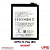 อะไหล่ แบตเตอรี่ OPPO F1 Plus (R9) BLP609