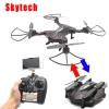 TK110 Skytech RC drone โดรนพับเก็บได้ โดรนเซลฟี่