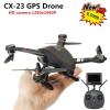CX-23 Navigator GPS Drone 5.8gz Brushless Motor+ดาวเทียมบินอยู่กับที่