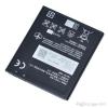 ขายส่ง แบตเตอรี่ Sony Ericsson Battery BA900 Sony ST26i LT29i Xperia TX GX LT30