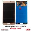 หน้าจอชุด ซัมซุง Note 4 (SM-N910) งานแท้ มีสีขาว/ดำ