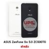 ขายส่ง ฝาหลัง ASUS ZenFone Go 5.0 ZC500TG พร้อมส่ง