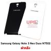 ฝาหลัง Samsung Galaxy Note 3 Neo Duos N7502