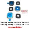 กระจกเลนส์กล้อง Samsung Galaxy A5 (2016) SM-A510 และ. Samsung Galaxy A7 (2016) SM-A710