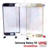อะไหล่ กระจกหน้าจอ Samsung Galaxy S6