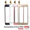 ทัชสกรีน Samsung Galaxy J2 Prime (G532).