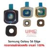 กระจกเลนส์กล้องหลัง Samsung Galaxy S6 Edge.