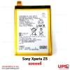 อะไหล่ แบตเตอรี่ Sony Xperia Z5
