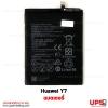 อะไหล่ แบตเตอรี่ Huawei Y7