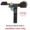 แพรกล้องหน้า Samsung Galaxy Note 4