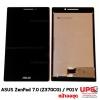หน้าจอชุด ASUS ZenPad 7.0 (Z370CG) / P01V