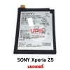 แบตเตอรี่ SONY Xperia Z5