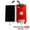 ขายส่ง หน้าจอ iPhone 6S Plus (5.5 นิ้ว) สีขาว แท้