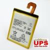 แบตเตอรี่ Sony Xperia Z3 100% original for sony z3 d6653 d6633 d6643 l55t l55u battery 3100mAh