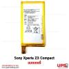 อะไหล่ แบตเตอรี่ Sony Xperia Z3 Compact