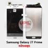 หน้าจอชุด Samsung Galaxy J7 Prime งานแท้