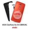 ฝาหลัง ASUS ZenFone Go 5.5 ZB551KL