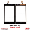 หน้าจอทัชสกรีน Nokia Lumia 625 งานแท้
