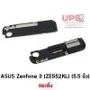 ขายส่ง กระดิ่ง ASUS Zenfone 3 (ZE552KL) (5.5 นิ้ว) พร้อมส่ง