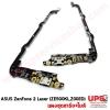 อะไหล่ แผงชุดชาร์จ+ไมค์ ASUS ZenFone 2 Laser (ZE500KL,Z00ED)