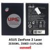 แบตเตอรี่ ASUS ZenFone 2 Laser ZE500KL, Z00ED (11P1428)
