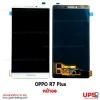 อะไหล่ หน้าจอแท้ OPPO R7 Plus