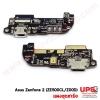 แผงชาร์จ Asus Zenfone 2 (ZE500CL/Z00D)