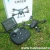 CHEERSON CX-23 GPS Mini Drone+ระบบบินรอบตัว+บินกลับเมื่อแบ็ตอ่อน