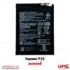 อะไหล่ แบตเตอรี่ Huawei P10