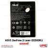 อะไหล่ แบตเตอรี่ ASUS ZenFone 2 Laser (ZE500KL) C11P1428