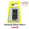 แบตเตอรี่ Samsung Galaxy Note 4.