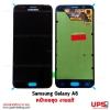 ชุดหน้าจอ Samsung Galaxy A8 งานแท้