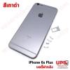 บอดี้เคส iPhone 6S Plus สีเทาดำ
