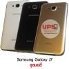 ชุดบอดี้ Samsung Galaxy J7.